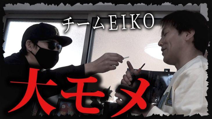 【悲報】EIKOとスタッフが大モメで解散危機!?【DIY第2弾】