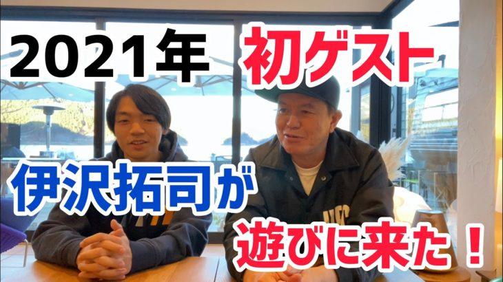 伊沢拓司と罰ゲームをかけてワニワニパニック