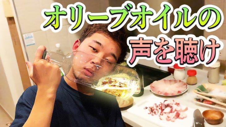 【キンコン西野】明日(17日)は大阪なんばで映画を観ます!
