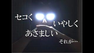 碇チンボウの人類マー観500計画【あさましい】【マージャン観戦しながら500缶いく】