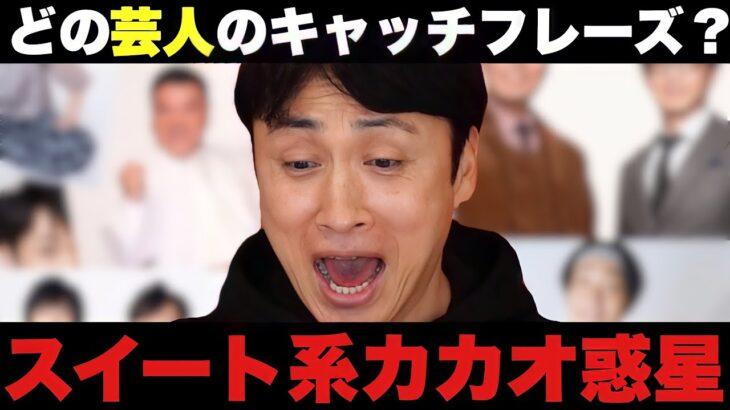 児嶋さん、コレがわからないとヤバイですよ!