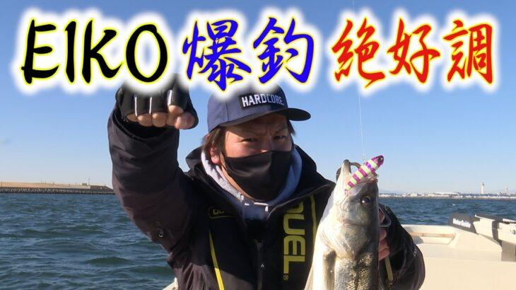 【新企画!】EIKOが釣りに挑戦してみたらハマったかもしんないぜ!