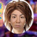 EIKOがヘンな髪型と言われたのでイケてる髪型を探してみた