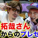 【大興奮】EXITが木村拓哉さんを熱く語る!誕生日にもらったプレゼントを公開!