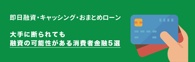お金.com
