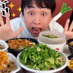 児嶋さんが大好きなネギ玉牛丼を色んな店でウーバーイーツしてみた!