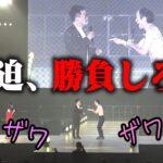 【舞台裏も公開】大阪に乗り込んで宮迫と対決!