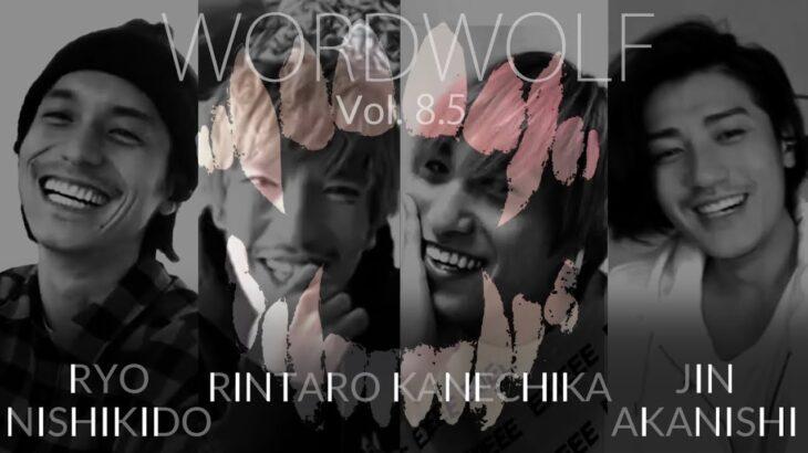 0226 NGTV wordwolf EXIT #4 0408 02 pake