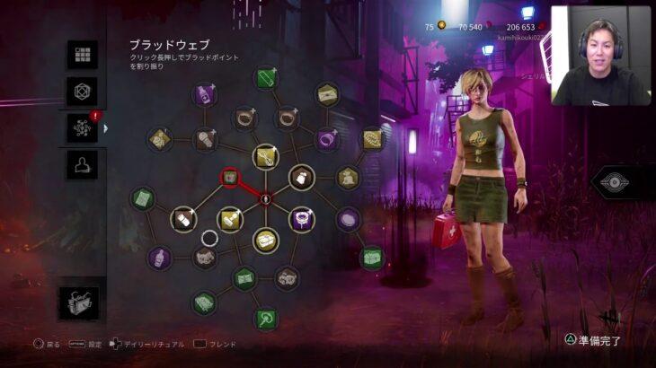 【#68】EIKOがデッドバイデイライトを生配信!【ゲーム実況】