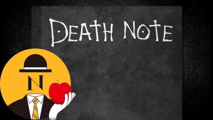 【デスノート①】このノートに名前を書かれた人間は死ぬ(DEATH NOTE)