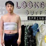 児嶋's LOOKBOOK | 骨格スト48歳のプチプラ春コーデ🌼