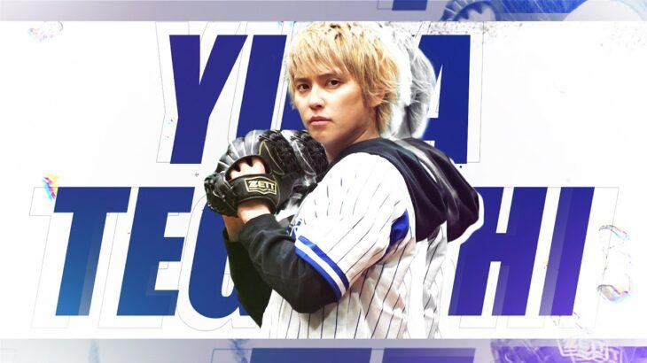 【野球デビュー】超有名メジャーリーガーに特訓してもらいました!