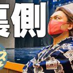 香取慎吾 明治座四月特別公演 舞台の裏側に密着【ビズビズパフェ】