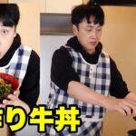 味音痴な児嶋さんがみんなにネギ玉牛丼を作ってくれました。