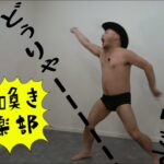 ザコシの東京喚き倶楽部#03【怒号】【喚きてえ!】【喚きたい有名人募集】