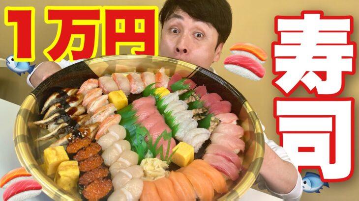 児嶋さんとお寿司1万円分をみんなで取り合ったよ!