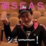連打(ユーシューブ~2)【連打新シーズン】【りんす】【リバース】