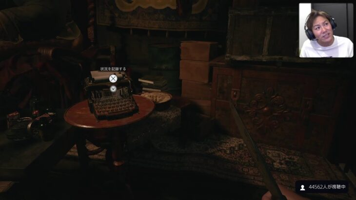 【#5】EIKOがバイオハザード ヴィレッジを生配信!【ゲーム実況】