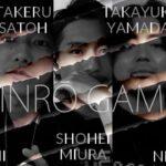 NGTV×TAKERU | GAME Vol. 8.5 – WEREWOLF/人狼