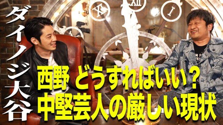 【モンハンライズ】最新アプデ新モンスターを美女と化け物が狩り倒す!!【コラボ】