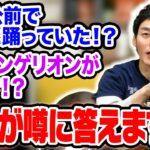 中学の頃慎吾とハチ公前で踊っていた!?エヴァが大好き!?草彅剛の噂を検証してみた!