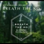 柴咲コウ 2021 BIRTHDAY PARTY『BREATH THE KO』開催決定!