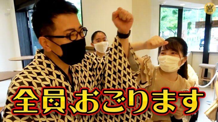出会った登録者全員に奢る旅をしたら数々のドラマが生まれました【in京都】
