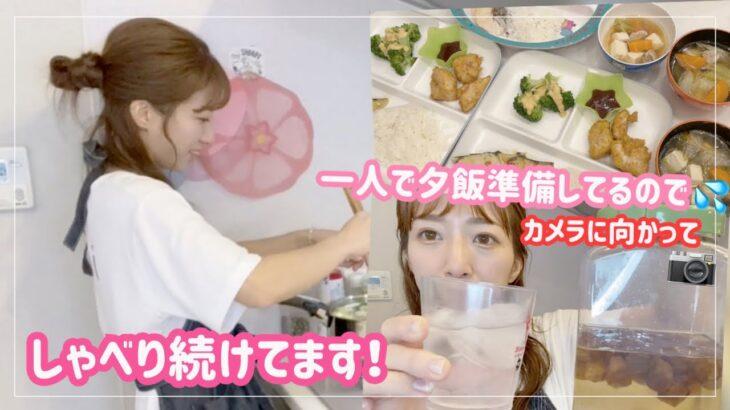【今日も今日とて】いつも通り夕飯準備しております!【チキンフィンガー、鶏汁、西京焼き、茹でブロッコリー】