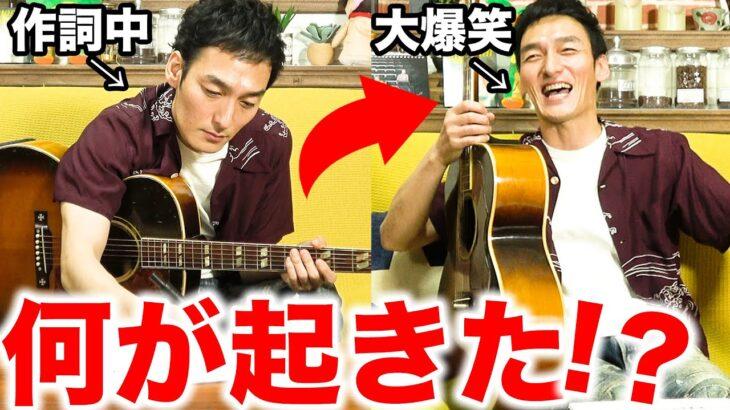 【夏歌】夏の歌を即興で作ろうとしたらまさかの曲が完成!!