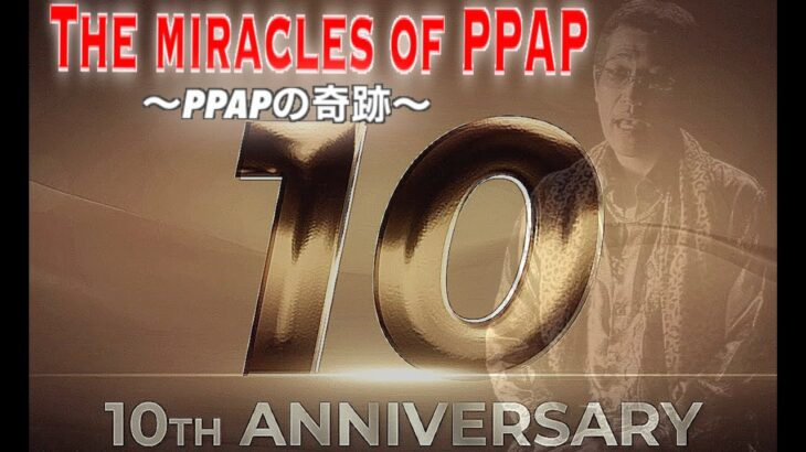 The miracles of PPAP