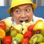 【ASMR】フルーツ飴のASMRに挑戦!初めて食べるフルーツ飴にしんごちん大苦戦!?【香取慎吾】