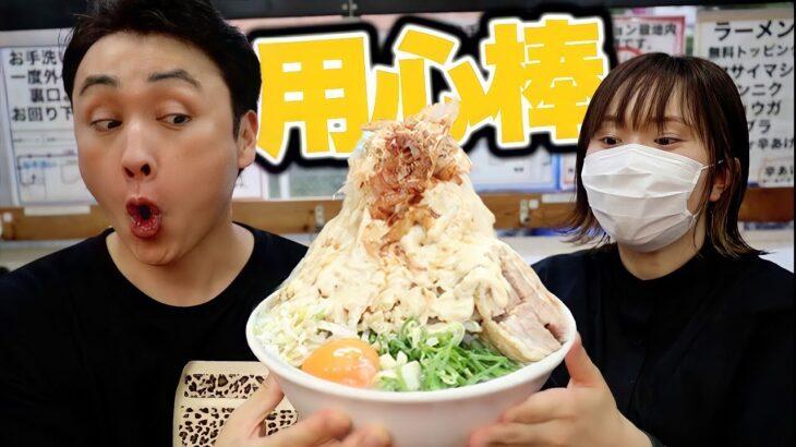 児嶋もガリマヨたっぷりジャンクな二郎系ラーメンを食べてみたい!