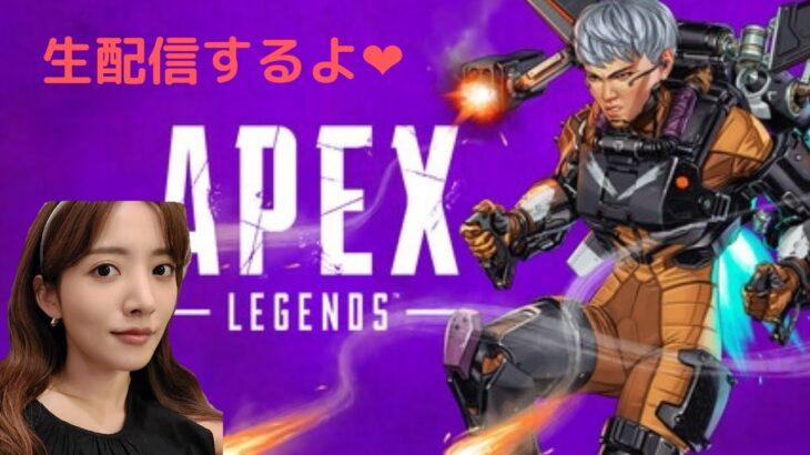 【APEX】野良さんとてきとーにまわしてみる☺