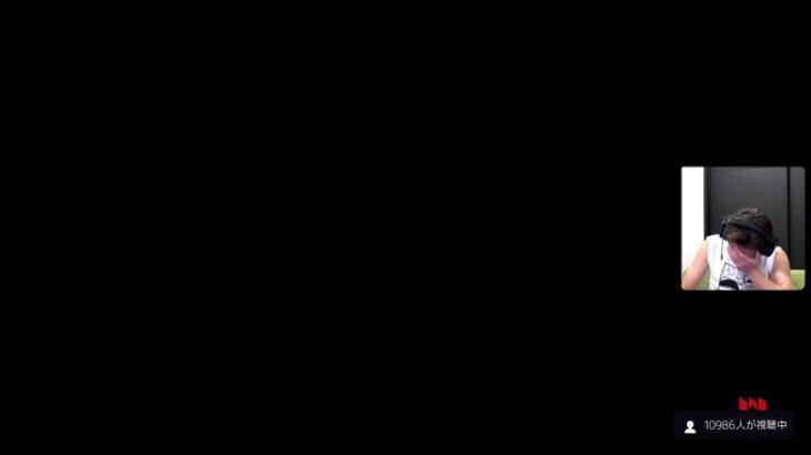 ゲリラAPEX